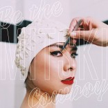 mitski-be-the-cowboy-1534448357-640x640